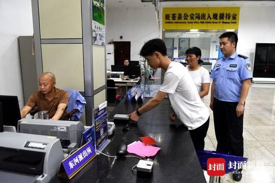广元高考考生丢身份证 警方20分钟紧急制证