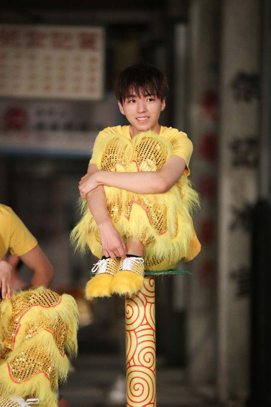 《高能少年团2》王俊凯挑战高难度舞狮