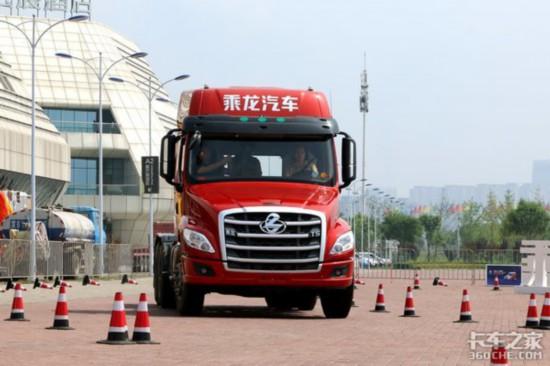 乘龙T5全国上市柳汽迎来第二届品牌日