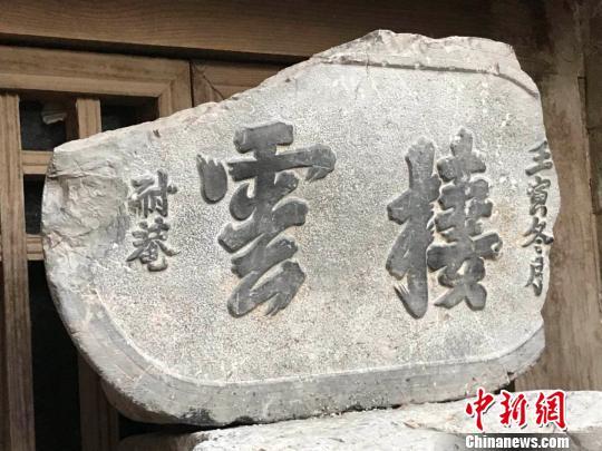 """太行山下千年古村""""变形记"""""""