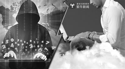 """淮安顶尖""""白客""""17岁炫技涉嫌犯罪 上大学被抓"""