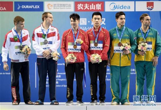 (体育)(8)跳水――世界杯:陈艾森/杨昊获男子双人十米跳台冠军