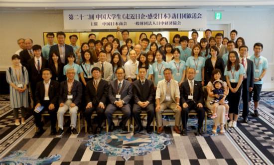 """第22届""""走近日企・感受日本""""中国大学生访日团欢送会合影。"""