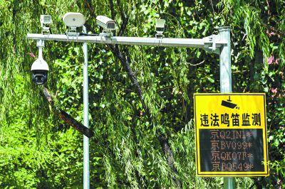 """北京:""""声呐警察""""首次守护高考"""