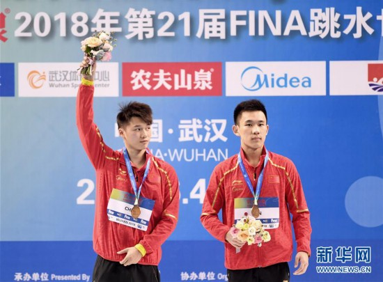 (体育)(6)跳水――世界杯:陈艾森/杨昊获男子双人十米跳台冠军
