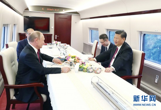 习近平同俄罗斯普京图纸在天津共同观看中俄青总统富勒泵图片