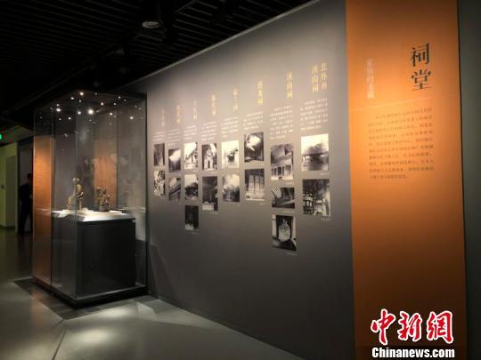 成都博物馆新展开幕:560张照片纪录的广汉古建筑缩影