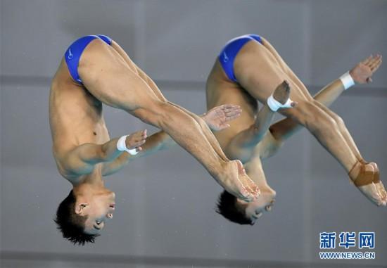 (体育)(1)跳水――世界杯:男子双人十米跳台决赛赛况