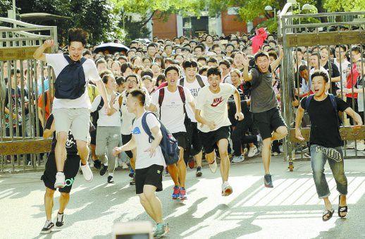全国高考长沙市第一中学考点:考完啦!