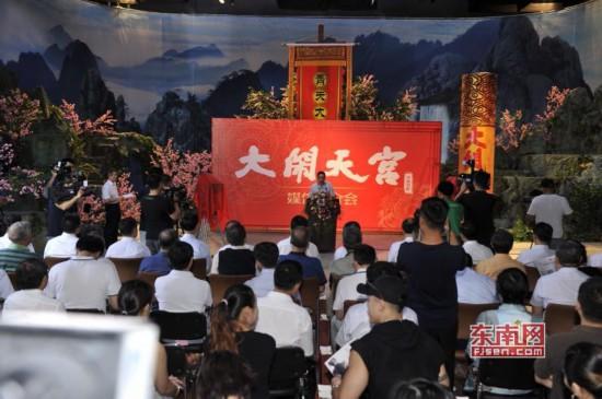 福建拍京剧电影《大闹天宫》 有望于年底与观众见面