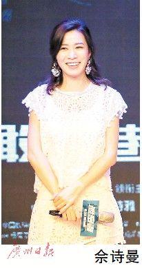 """《泄密者》剧组亮相 佘诗曼是""""记者"""""""