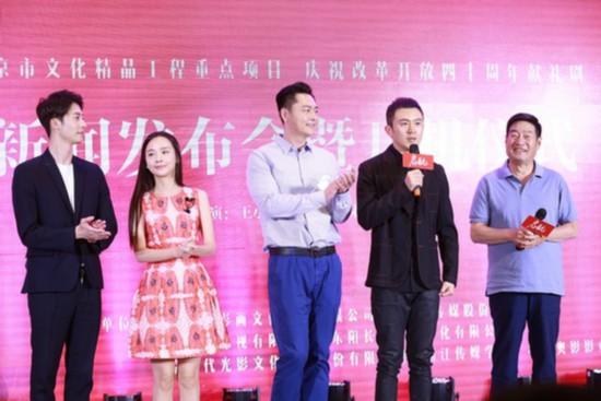王小列执导果靖霖主演 《启航》演绎新时代城市发展新篇章