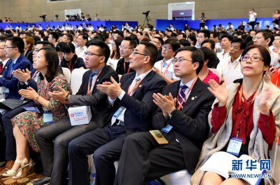2018年中国城市信用建设高峰论坛在福州举行