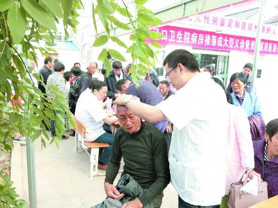淮安医院9个科室医疗专家开展大型义诊活动