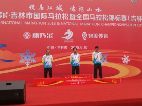 宁夏代表队包揽吉林国际马拉松赛团体冠军及个人冠亚军