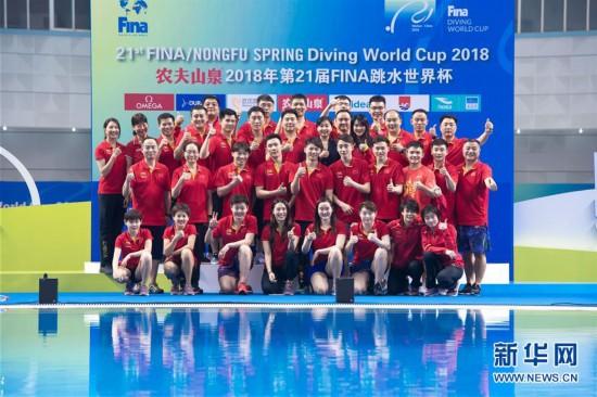 (体育)(3)跳水――世界杯:中国队包揽全部金牌