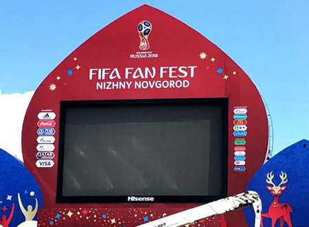 世界杯赞助商集体亮相球迷广场 海信站C位夺眼球