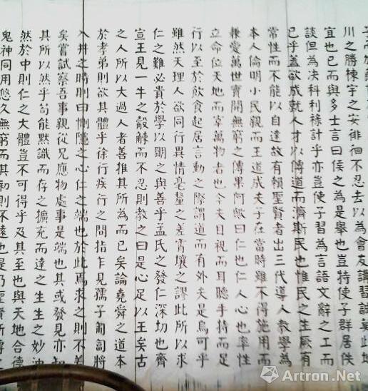 周昭怡为千年学府岳麓书院讲堂屏壁书写的《岳麓书院记》-细节图