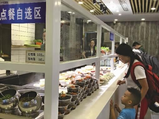 """长沙黄花机场餐饮做实""""同城同价"""" 如何保""""同量同质"""""""