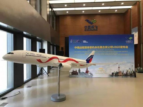 Model of the CR929 wide-body airliner [Photo: huanqiu.com]