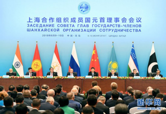 Leaders of the SCO member states meet the press at the 18th Shanghai Cooperation Organization (SCO) summit in Qingdao on Sunday, June 10, 2018. [Photo: Xinhua]
