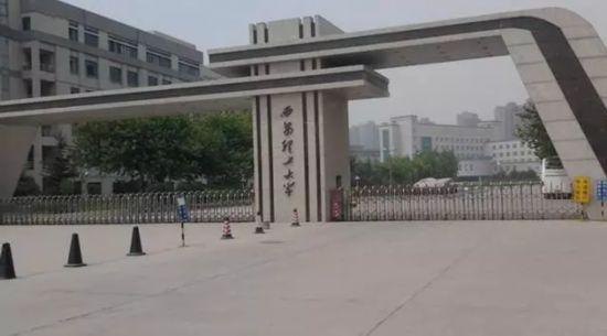 http://www.xaxlfz.com/xianjingji/127970.html