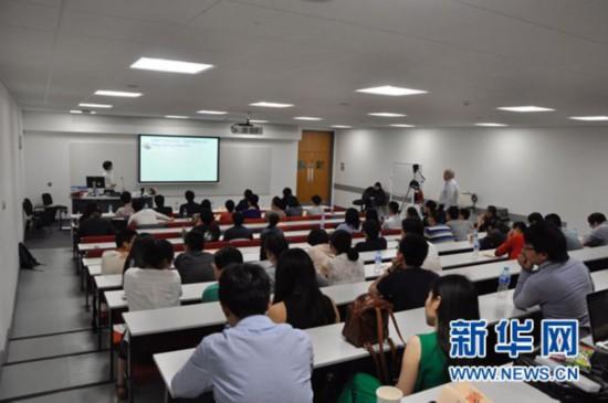 助力国家创新发展 全英学联举办博士论坛