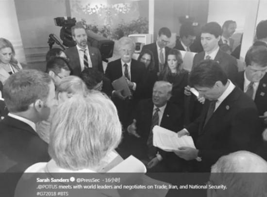 """G7峰會不歡而散,各國""""斗圖""""原來是為了這件事"""
