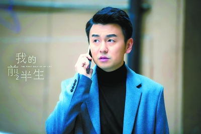 雷佳音凭《我的前半生》入围白玉兰奖最佳男主角