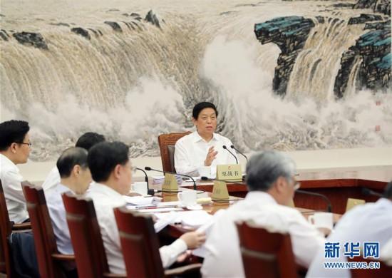 (时政)栗战书主持召开十三届全国人大常委会第五次委员长会议