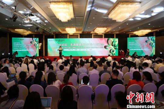 """第24届上海电视节台长论坛:不拒""""进化"""",无愧时代"""