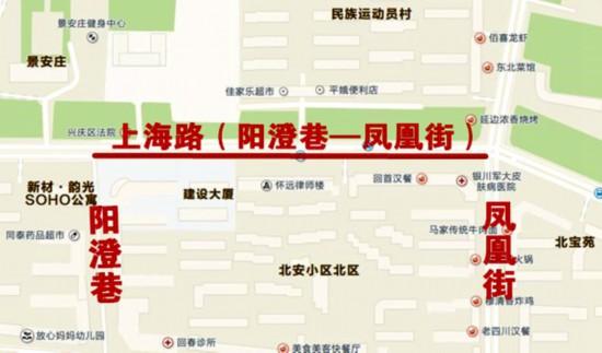 兴庆区近期施工路段多 交警提示提前规划路线绕行