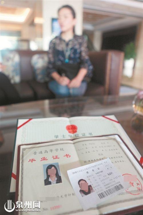 为上心仪专业和学校 泉州一女子12年来三次参加高考