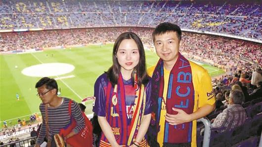 携家带口 约10万中国球迷将赴俄观战世界杯