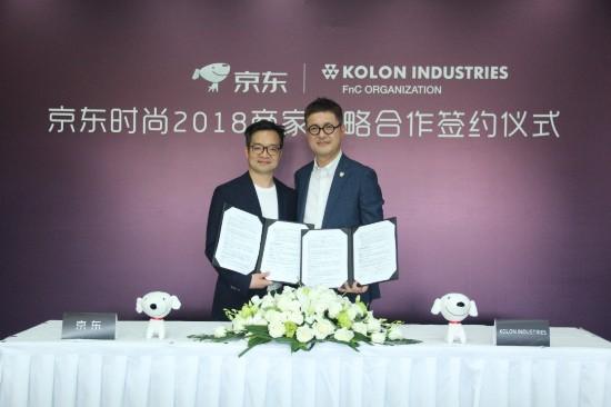 京东携手韩国时尚巨头Kolon签约旗下知名女装品牌