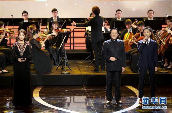 (文化)(1)纪念中国电视剧诞生60周年盛典在沪举行