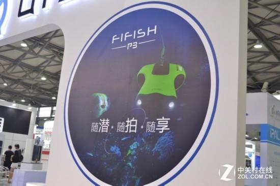 CESA探館 智能機器人使用場景更加明朗