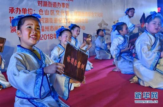 福州:传统文化进社区