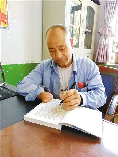 合阳七旬老人4年写就24万字历史小说