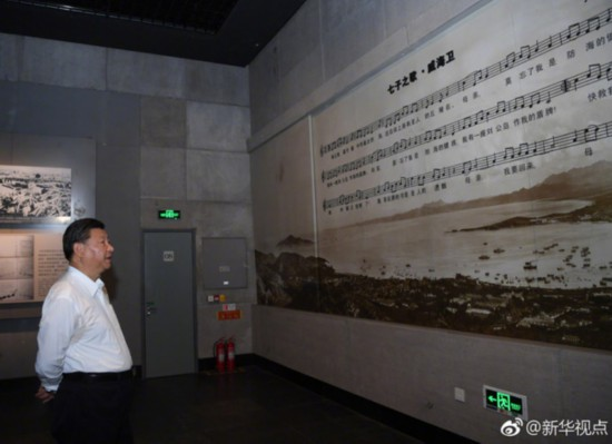 Chinese President Xi Jinping visits a museum commemorating the War of Jiawu which China lost to Japan in the late 19th century in Weihai on June 12, 2018. [Photo: Xinhua]