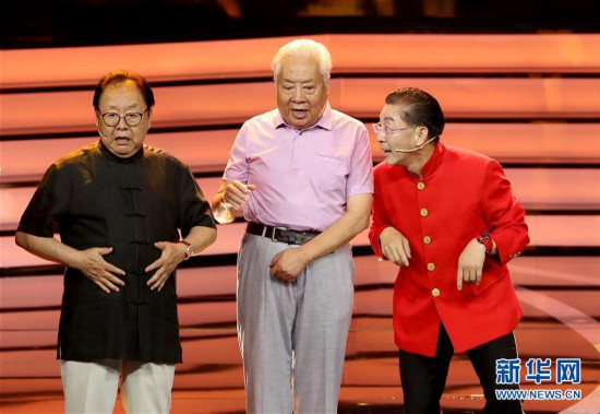 (文化)(2)纪念中国电视剧诞生60周年盛典在沪举行