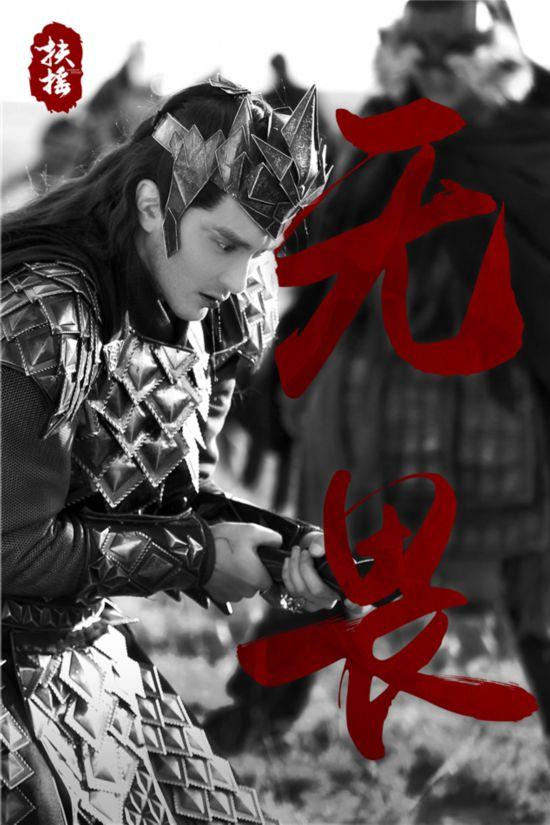 """《扶摇》曝""""霓裳""""特辑""""窗檐""""海报 写意东方美【5】"""