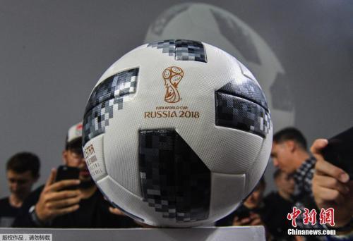 俄罗斯世界杯用球电视之星18。