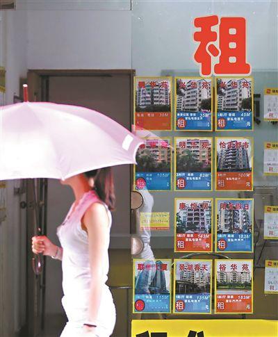 东莞市房屋租赁监管服务平台即将上线 租客线上选房 合同网签备案