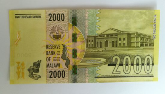 """马拉维""""红旗飘飘""""十年间,中国工程印上了当地纸币"""