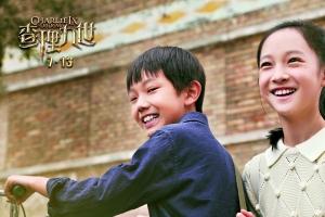 秦昊为女儿接演《查理九世》 7月13日全国公映
