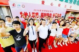 淮安每年超5万人无偿献血 年献血量达到17吨