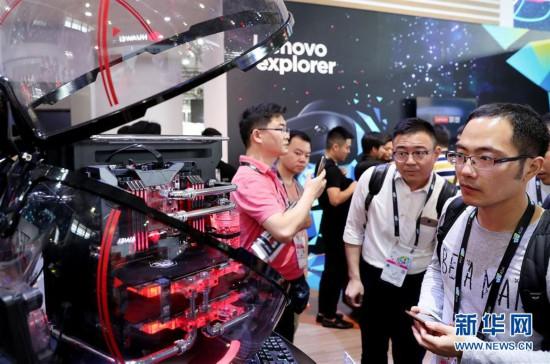 (经济)(1)2018亚洲消费电子展在上海举行