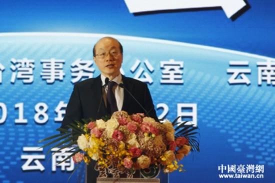 国台办主任刘结一在第七届云台会开幕式上的致辞郑元畅的吻戏