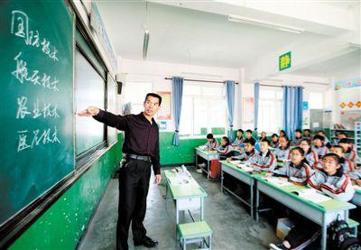 教育对口支援